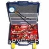 SMC-1002/4 - Диагностический набор топливных систем впрыска